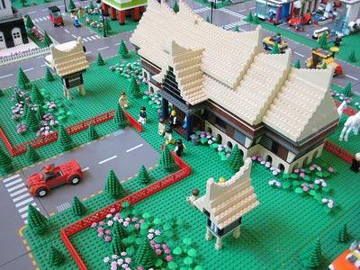 Lego - Rumah Gadang