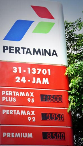 Pertamax is now 9950