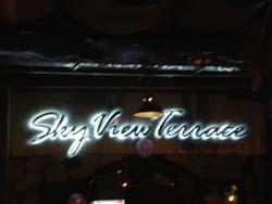 Sky View Terrace